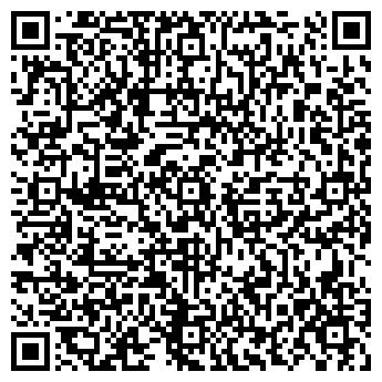 QR-код с контактной информацией организации Пластар, ООО