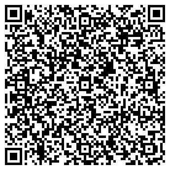 QR-код с контактной информацией организации Спектрум ГмбХ, ООО