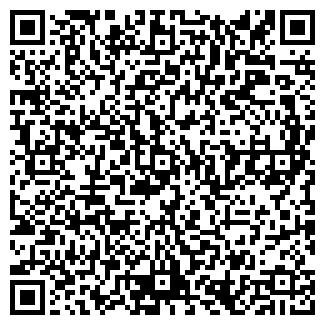 QR-код с контактной информацией организации Сезон, ЧП