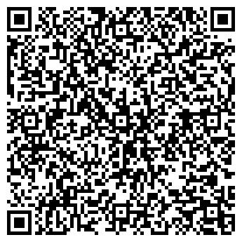QR-код с контактной информацией организации Игис, ООО