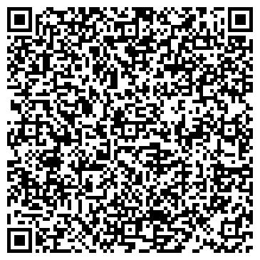 QR-код с контактной информацией организации Арсис Баксервис, ООО