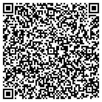 QR-код с контактной информацией организации Гефест-Холдинг, ООО