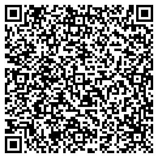 QR-код с контактной информацией организации Папироска, ЧП