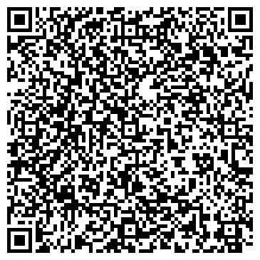 QR-код с контактной информацией организации Лостик, ООО