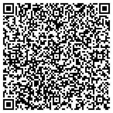 QR-код с контактной информацией организации Ясильковский, СПД