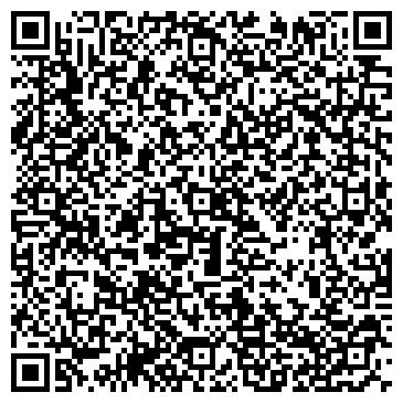 QR-код с контактной информацией организации Дельта - розлив, компания