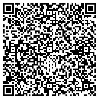 QR-код с контактной информацией организации Лакта-Сервис, ООО