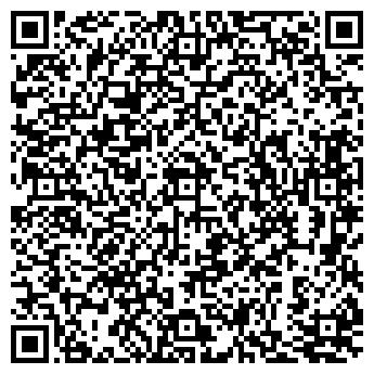 QR-код с контактной информацией организации А - Вендинг, ЧП