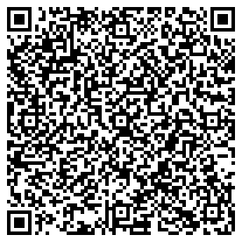 QR-код с контактной информацией организации Альфа, ООО