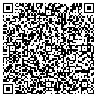 QR-код с контактной информацией организации САУК-ДЕРЕ ВИНСОВХОЗ