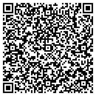 QR-код с контактной информацией организации АННУШКА, ЧП