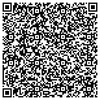 QR-код с контактной информацией организации Фреш-Тэк, Компания (Fresh-Tec)