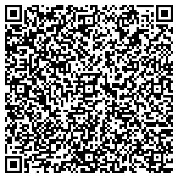 QR-код с контактной информацией организации Пивоварни Генрих Шульц, ООО
