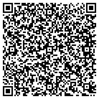QR-код с контактной информацией организации Арт Строй Альянс, ООО