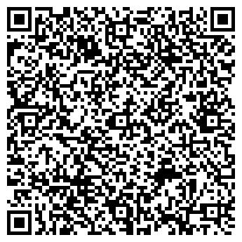 QR-код с контактной информацией организации Вкусняшка, ЧП