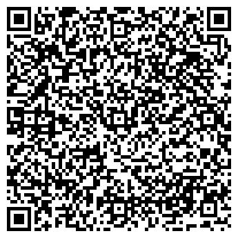 QR-код с контактной информацией организации Ковани, ООО