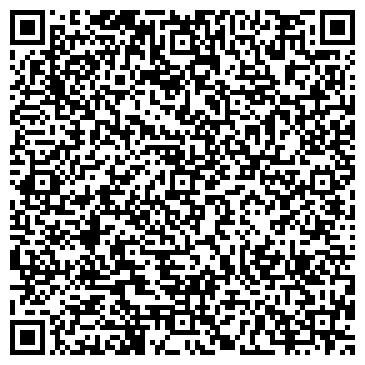 QR-код с контактной информацией организации Смеласахсервис, ООО