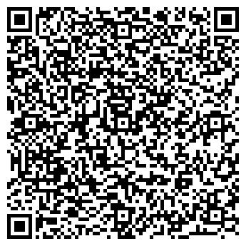 QR-код с контактной информацией организации Техэкспо, ООО НПФ