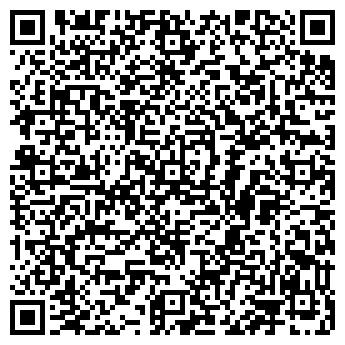 QR-код с контактной информацией организации Гарна, ООО