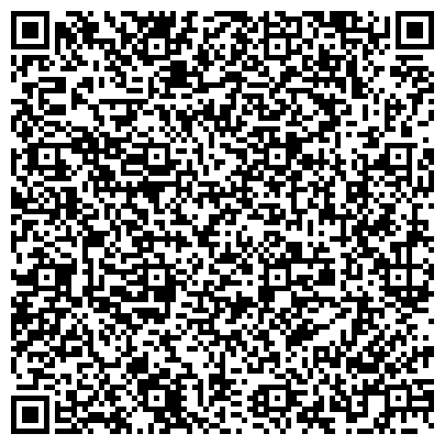 QR-код с контактной информацией организации БИД, ООО ПКП