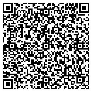 QR-код с контактной информацией организации Вектор-Бест-Украина, ООО