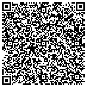 QR-код с контактной информацией организации Холл Кэмикал, ИООО