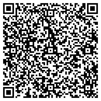 QR-код с контактной информацией организации ИЗВЕСТНЯК, ТОО