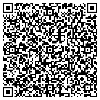 QR-код с контактной информацией организации Экзен, ЧП