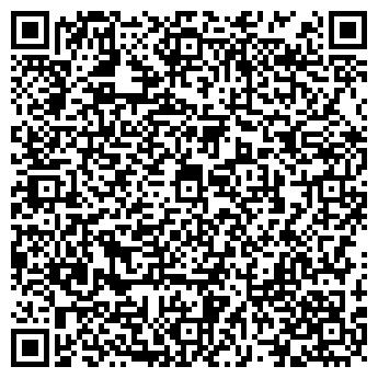 QR-код с контактной информацией организации А73, ООО