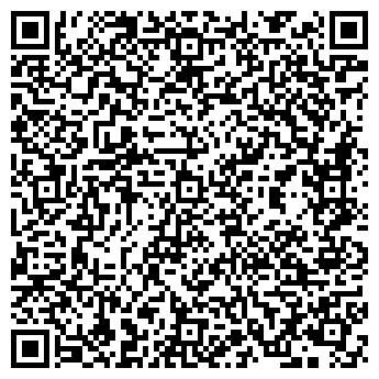 QR-код с контактной информацией организации Праймхолод, ООО
