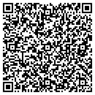 QR-код с контактной информацией организации КРЫМСКСТРОМ, ТОО