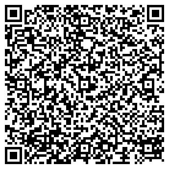 QR-код с контактной информацией организации Полюс, СПД