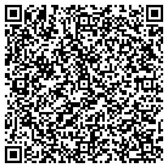 QR-код с контактной информацией организации Реемтсма Киев табачная фабрика, АО