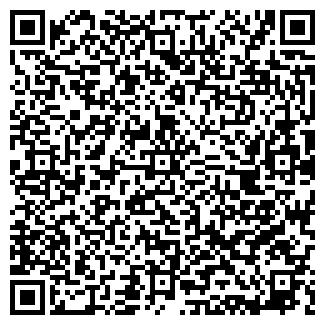 QR-код с контактной информацией организации Smoker, ЧП