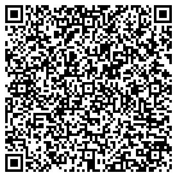 QR-код с контактной информацией организации ФудМаш, ООО
