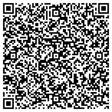 QR-код с контактной информацией организации Донбасс-Тейлор, ООО