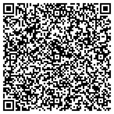 QR-код с контактной информацией организации Оливин, ЧФ