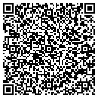 QR-код с контактной информацией организации Мосорик, ЧП