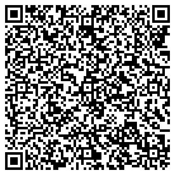 QR-код с контактной информацией организации КІСА-1, ЧП