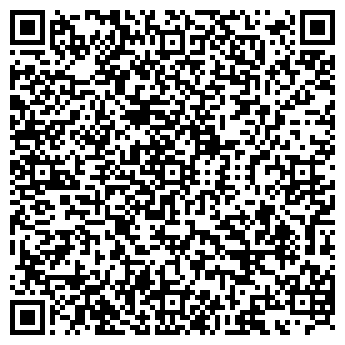 QR-код с контактной информацией организации КРЫМСКГАЗСТРОЙ, ТОО