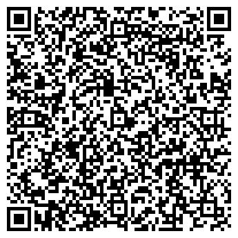 QR-код с контактной информацией организации Компания Меркс, ООО