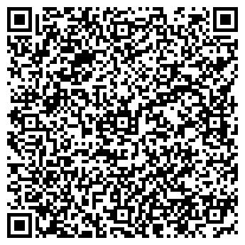 QR-код с контактной информацией организации Унирэм НПФ, ООО