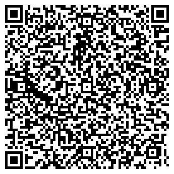 QR-код с контактной информацией организации РЕМСТРОЙБЫТ, ТОО