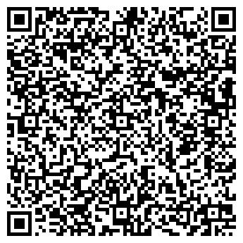 QR-код с контактной информацией организации КомРайз, СП