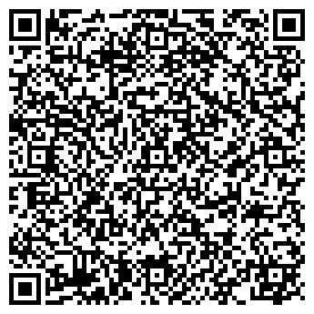 QR-код с контактной информацией организации Дом Оборудования, ООО