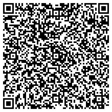 QR-код с контактной информацией организации Ар-Тех, ООО