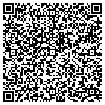 QR-код с контактной информацией организации Белоус К О, СПД