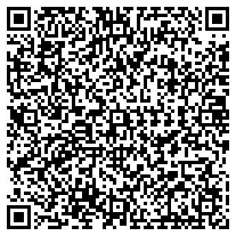 QR-код с контактной информацией организации ЮЖИЗОЛЯЦИЯ, ТОО