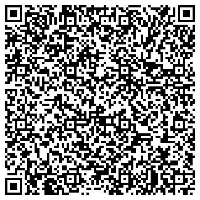 QR-код с контактной информацией организации Светловодский завод Адсорбентов, ООО