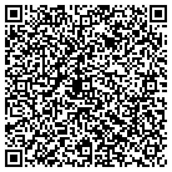 QR-код с контактной информацией организации Памир Сервис, ЧП